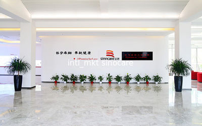ChinaHome Glucose MeterCompany