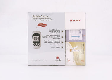 FDA Home Glucose Testing Kit Uric Acid Testing For Individual Test Strips